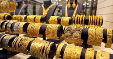 Photo of استقرار أسعار الذهب فى مصر عند 765 جنيها للجرام لعيار 21