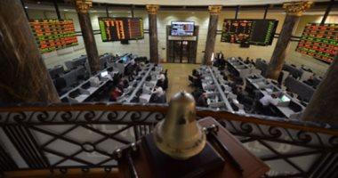 """ارتفاع قطاعات البورصة المصرية بجلسة الأربعاء باستثناء هبوط """"المنسوجات"""""""
