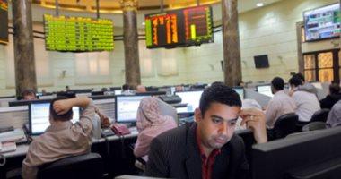 Photo of تراجع مؤشرات البورصة المصرية بمنتصف التعاملات بضغوط مبيعات عربية وأجنبية