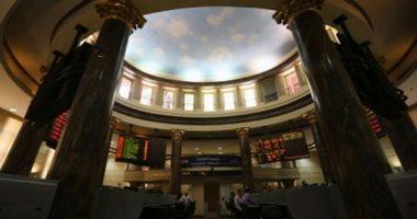 """""""الخدمات المالية"""" تتصدر القطاعات المتداولة بالبورصة بعد تنفيذ صفقة بنك مصر"""