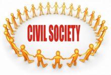 Photo of منظمات المجتمع المدني