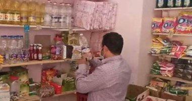 Photo of تحرير 773 محضرا لمخالفات بالمخابز و800 قضية تموين ولحوم فاسدة بالمنيا وبنى سويف