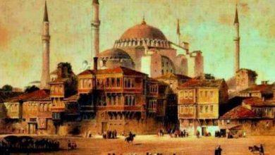 Photo of الحضارة الإسلامية