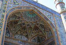 Photo of العمارة الإسلامية في الأندلس