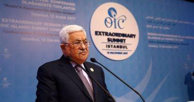 """Photo of منظمة التحرير الفلسطينية تحذِّر موجة غضب جديدة في حال إقامة """"مسيرة الأعلام"""""""