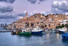 Photo of مدينة  يافا التاريخية