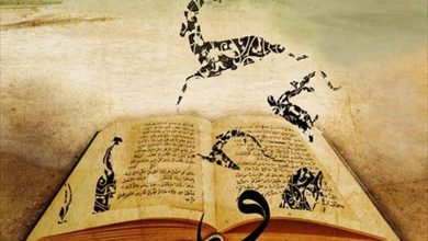 Photo of نشأت اللغة العربية