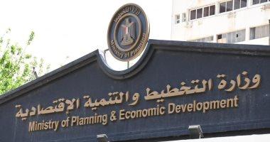 Photo of تعرف على إنجازات برنامج التنمية المحلية فى الصعيد × 8 نقاط
