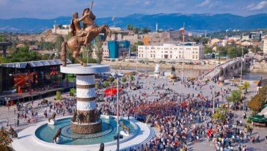 Photo of السياحة في مقدونيا