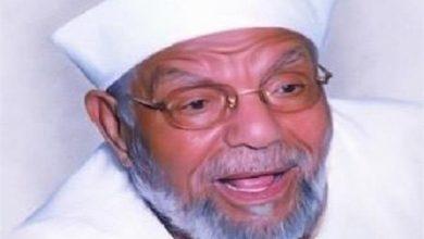 Photo of الشيخ محمد متولي الشعراوي