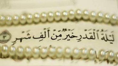 Photo of فضل ليلة القدر