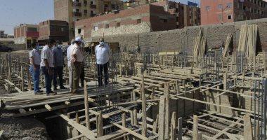 Photo of محافظ أسيوط يتفقد إنشاء مدرسة 30 يونيو الرسمية بحى غرب ويزور مدرسة الجهاد الإبتدائية