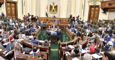 """Photo of بدء الجلسة العامة لـ""""النواب"""" لمناقشة الموازنة والخطة لعام 2022/2021"""