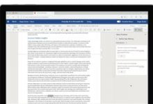 Photo of 5 حيل لـ Microsoft Word لزيادة إنتاجيتك .. جربها