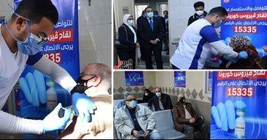 Photo of تطعيم 8885 من أهالى شمال سيناء بلقاح فيروس كورونا